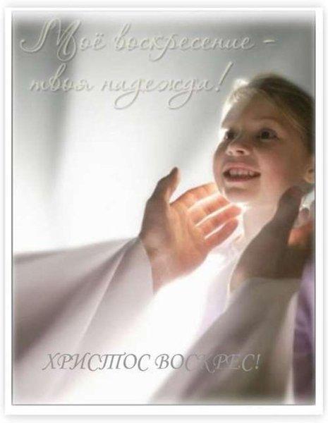 Детские христианские сценки на рождество для маленьких